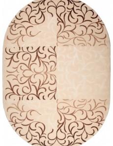 Акриловый ковер Venedik 101, cream - высокое качество по лучшей цене в Украине.