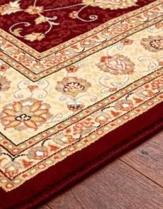 Високощільний килим Nobility 6529 391 - высокое качество по лучшей цене в Украине.