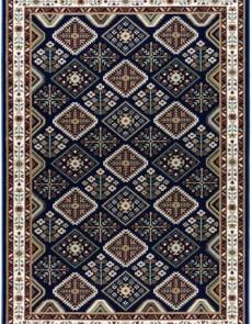 Синтетический ковер Atlas 8449-41311 - высокое качество по лучшей цене в Украине.