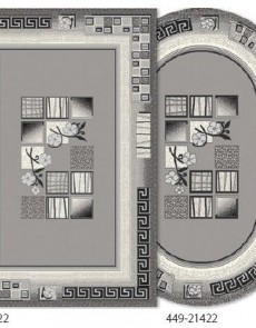 Синтетический ковер Berber 449-21422 - высокое качество по лучшей цене в Украине.