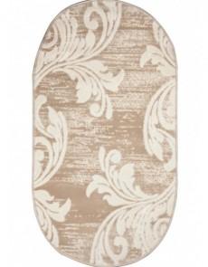 Синтетический ковер 122452 - высокое качество по лучшей цене в Украине.