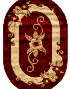 Синтетический ковер Melisa 2504 Red - высокое качество по лучшей цене в Украине.
