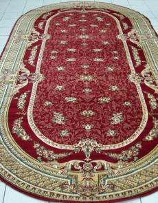 Шерстяной ковер Floare-Carpet Dofin 209-3317 - высокое качество по лучшей цене в Украине.