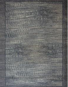 Шерстяной ковер Isfahan Nuria sand - высокое качество по лучшей цене в Украине.