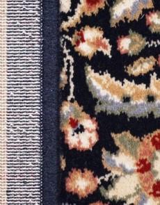Шерстяной ковер Oriental 7000, 51011 - высокое качество по лучшей цене в Украине.