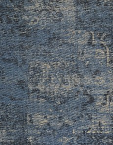 Коммерческий ковролин ALETHEA 079 - высокое качество по лучшей цене в Украине.