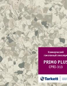 Линолеум ПВХ Primo Plus 313 - высокое качество по лучшей цене в Украине.