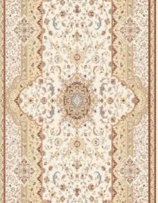 Акриловая ковровая дорожка Horosan 804 , CREAM - высокое качество по лучшей цене в Украине.