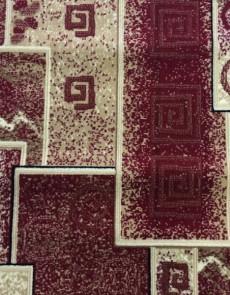 Синтетическая ковровая дорожка Favorit 4176-23023 - высокое качество по лучшей цене в Украине.