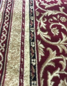 Синтетическая ковровая дорожка Favorit 4545-20733 - высокое качество по лучшей цене в Украине.