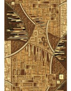 Синтетическая ковровая дорожка Silver  / Gold Rada 317-12 beige - высокое качество по лучшей цене в Украине.