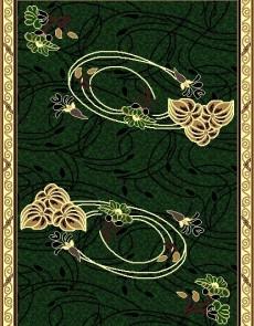 Синтетическая ковровая дорожка Zeynep 103 GREEN - высокое качество по лучшей цене в Украине.