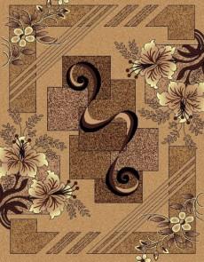 Синтетическая ковровая дорожка Zeynep 336 BEIGE - высокое качество по лучшей цене в Украине.