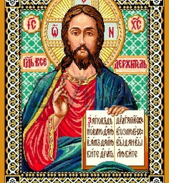 Ковер Икона 2088 Иисус - высокое качество по лучшей цене в Украине.