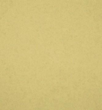 ПВХ плитка Decotile LG Hausys 1709 - высокое качество по лучшей цене в Украине.