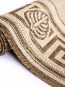 Безворсова килимова дорiжка  Naturalle 900/01 - высокое качество по лучшей цене в Украине - изображение 1.